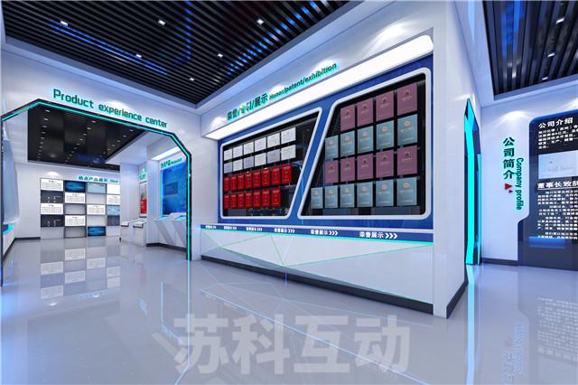 哈尔滨互动墙面投影