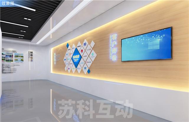 重庆多媒体中控系统软件开发