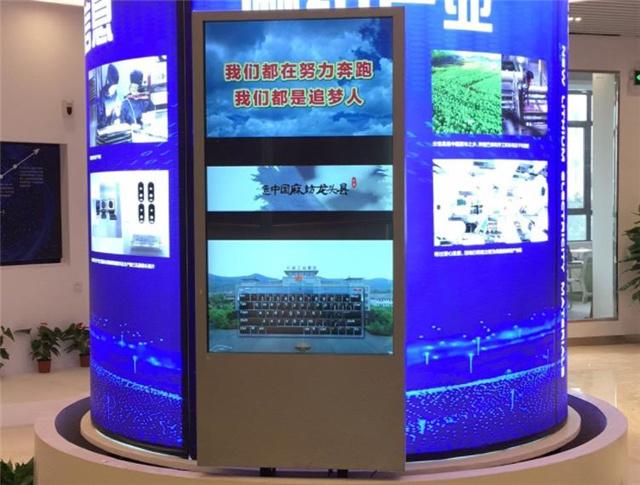 天津互动透明滑轨屏