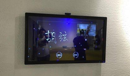 多媒体电子留言拍照-电子签名互动系统
