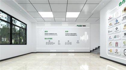 机电工程设备企业展厅设计
