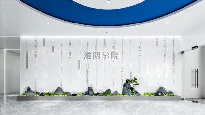 杰士德集团学院展厅设计