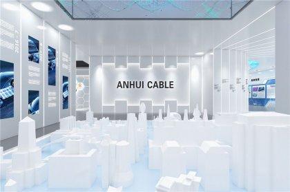 电力电缆科技公司展厅设计
