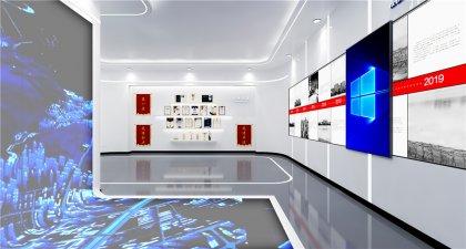 集团智慧党建展厅设计方案