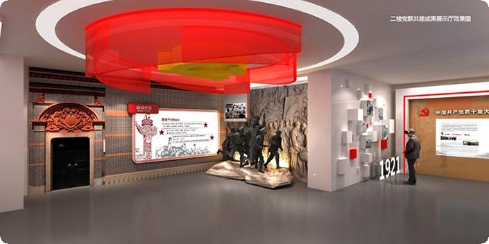 常州公司展厅设计,常州公司展厅设计公司