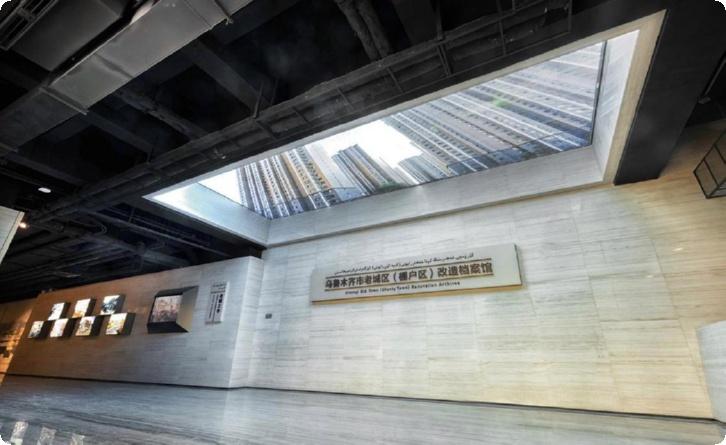 烟台企业展厅设计,烟台展厅效果图